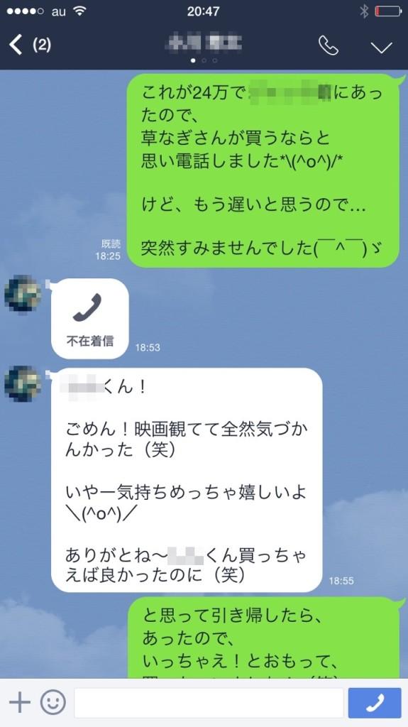 S__8093738